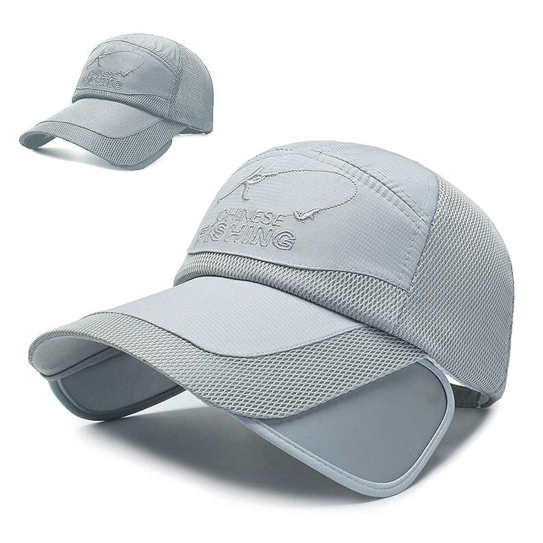 ブランド落ち着いてカテナキャップ 帽子 夏 秋 メッシュ 日除け UVカット 通気 無地 アウトドア 登山 釣り 紫外線対策 男女兼用 日よけフィルム付き
