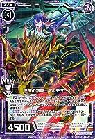 Z/X -ゼクス- 夜天の銀騎士アルモタヘル(レア) キャラクターパック アルモタヘル