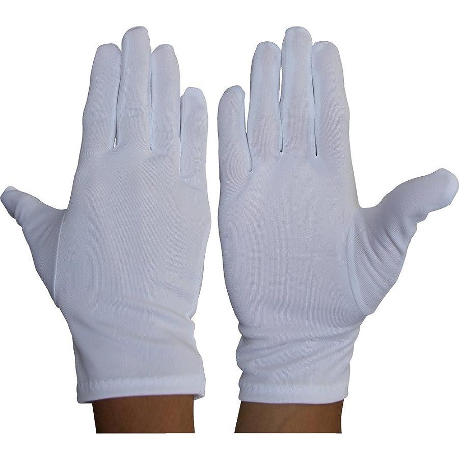 体操選手隔離する暗殺するウインセス ウーリーナイロン手袋 M (12双入) 7300-1-M スムス手袋