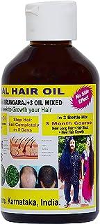 Neelambari Herbal Hair Oil - 100 percent Organic Hair Growth Oil for Men and Womens 250 ml