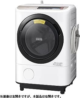 日立 ドラム式洗濯乾燥機 ビッグドラム 12kg 右開き シャンパン BD-NX120BR N