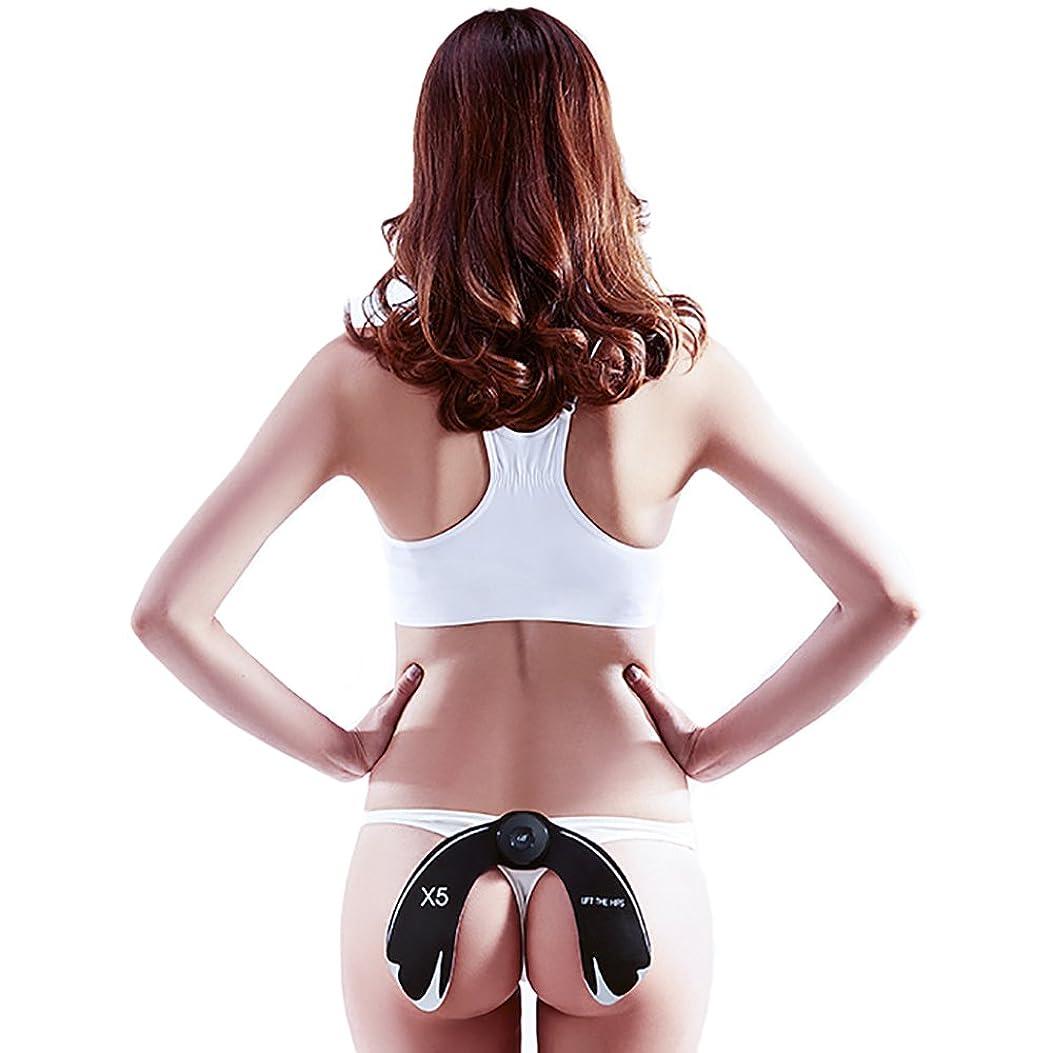 猫背ジョージスティーブンソン女性美しいお尻 スリミングマシン EMS 振る 腰 シェイピング 曲線 自動的に 電子 スリミング フィットネス 設備 (FLE200)