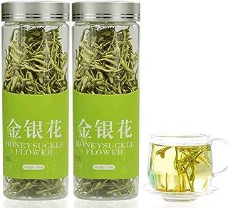 スイカズラ茶 特級金銀花茶50g(25g*2) 忍冬花 茶葉 花茶 中国花茶 自然栽培 無農薬 無施肥