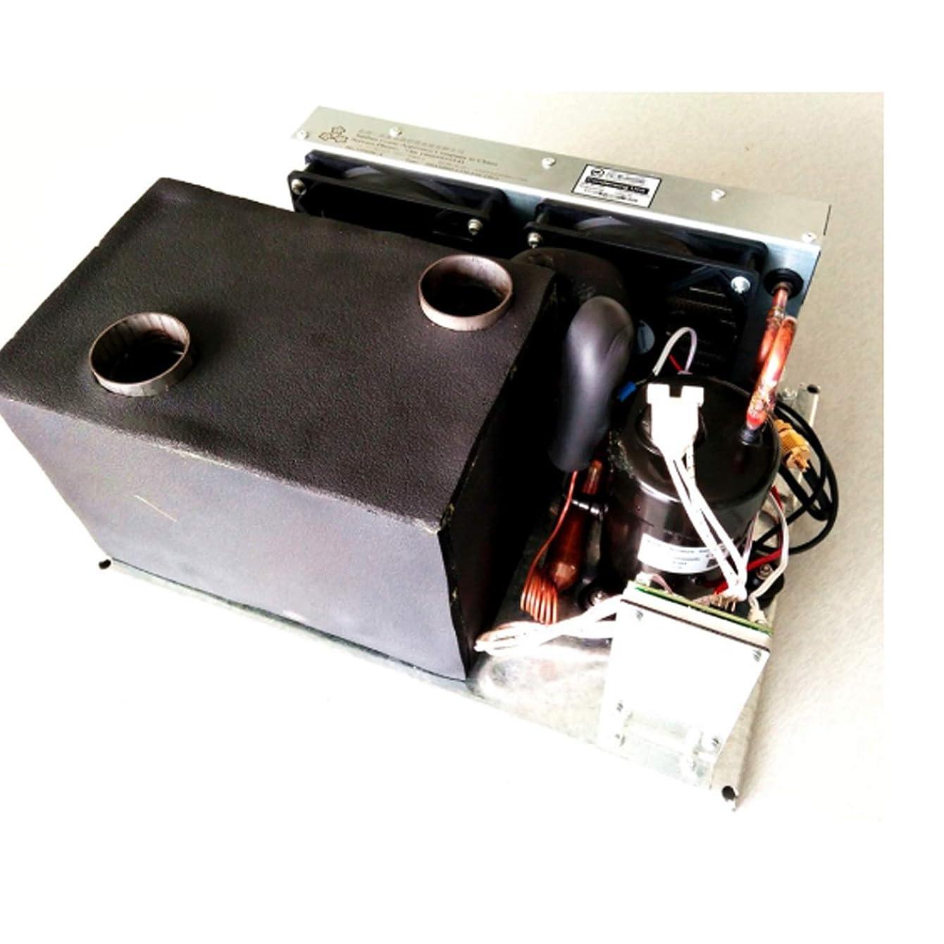 Micro Micro air conditioner Micro DC Aircon, DC 24V 650W with R134A Refrigerant,Micro Refrigeration Powerful Micro air conditioner For Car,Micro air conditioner Cooling System DC Micro air conditioner
