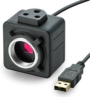 ホーザン(HOZAN) USBカメラ(レンズなし) WEBカメラ 最大フレームレート30fps 500万画素 画像撮影、計測機能付き L-835