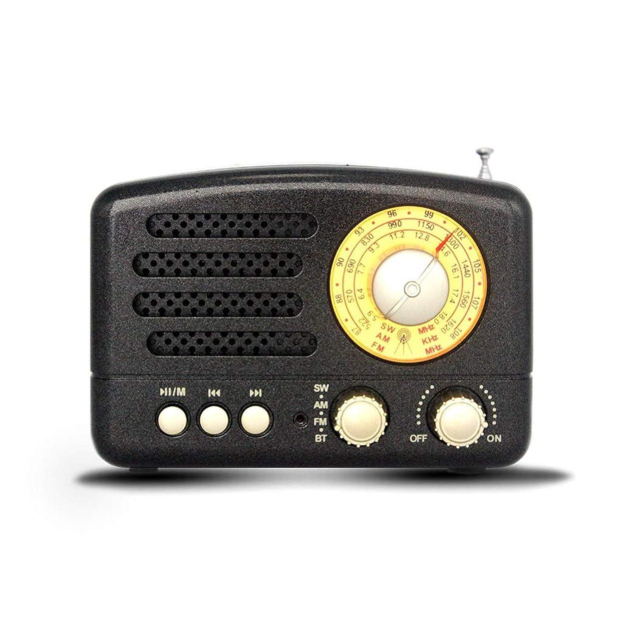 ブッシュ名門高齢者携帯ラジオ レトロポータブル小型ラジオUSBブルートゥースマルチバンドポインター内蔵スピーカー放送 操作が簡単 (Color : Black)