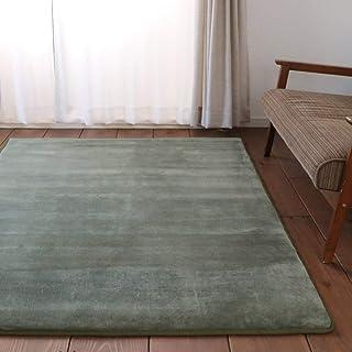 ラグ カーペット 低反発 ラグマット 190×240cm 3畳 フランネル 極厚 厚手 遮音 滑り止め 床暖房 オールシーズン 赤ちゃん 絨毯 北欧 おしゃれ ローデングリーン