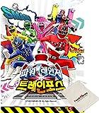 Power Rangers Train Power Marvel Position-Toei Animation-100 Piezas Juego de rompecabezas extragrande [Incluye bolsa]