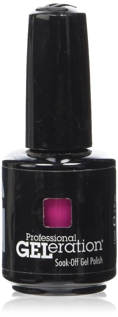 変色するフレッシュ自動化ジェレレーションカラー GELERATION COLOURS 493 C ファラオ 15ml UV/LED対応 ソークオフジェル
