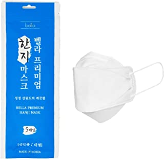 5 Pcs - Bella Premium Hanji Mask: 4 Layer Disposable Face Mask - Comfortable, Breathable Face Masks with Adjustable Nose S...