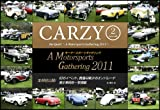 CARZY モータースポーツギャザリング2011
