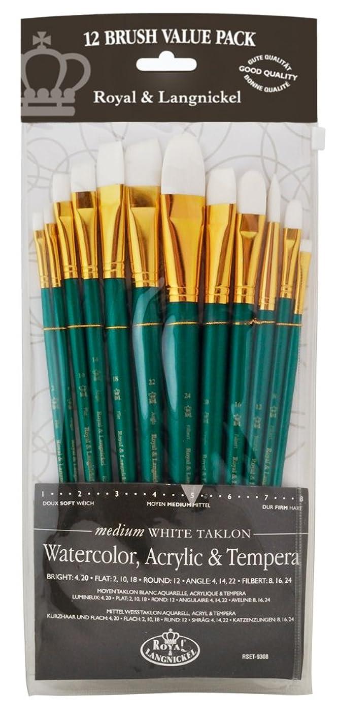 Royal Brush Manufacturing Royal and Langnickel Zip N' Close 12-Piece Brush Set, Medium White Taklon