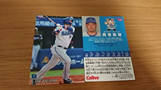 カルビー プロ野球チップス 第2弾 2019 レギュラーカード 筒香嘉智 横浜 コレクション。...