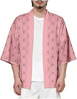 Silver Basic Mens Kimono Demon Slayer Kimetsu No Yaiba Jacket Open Botton Coat