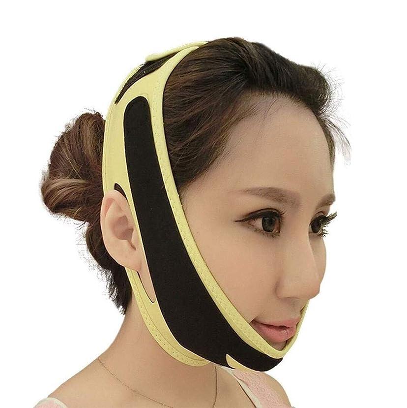 ルールバンガロー資格顔の持ち上がる細くの伸縮性があるベルト、 男性と女性のためのフェイススリミングマスク、フェイスリフト包帯、Vフェイスベルト、フェイスリフティングバンド