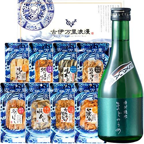 おつまみ8種と 【 窓乃梅 】 特別純米酒 300ml ギフトセット