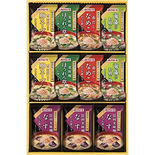 マルトモ 鰹節屋のこだわり椀 【 ブランド プレゼント 古希 お祝い 還暦祝い お歳暮 お年賀 香典返し 高級品 通販 ブランド スープギフト スープセット セット 詰め合わせ 非常食 保存食 具 インスタント 野菜 商品 通販 スープの素 パントリー 贈