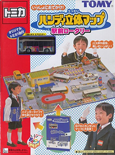 Takaratomy Tomica World Handy 3D Map Train station rotary (+ bus) JAPAN [Toy] (japan import)