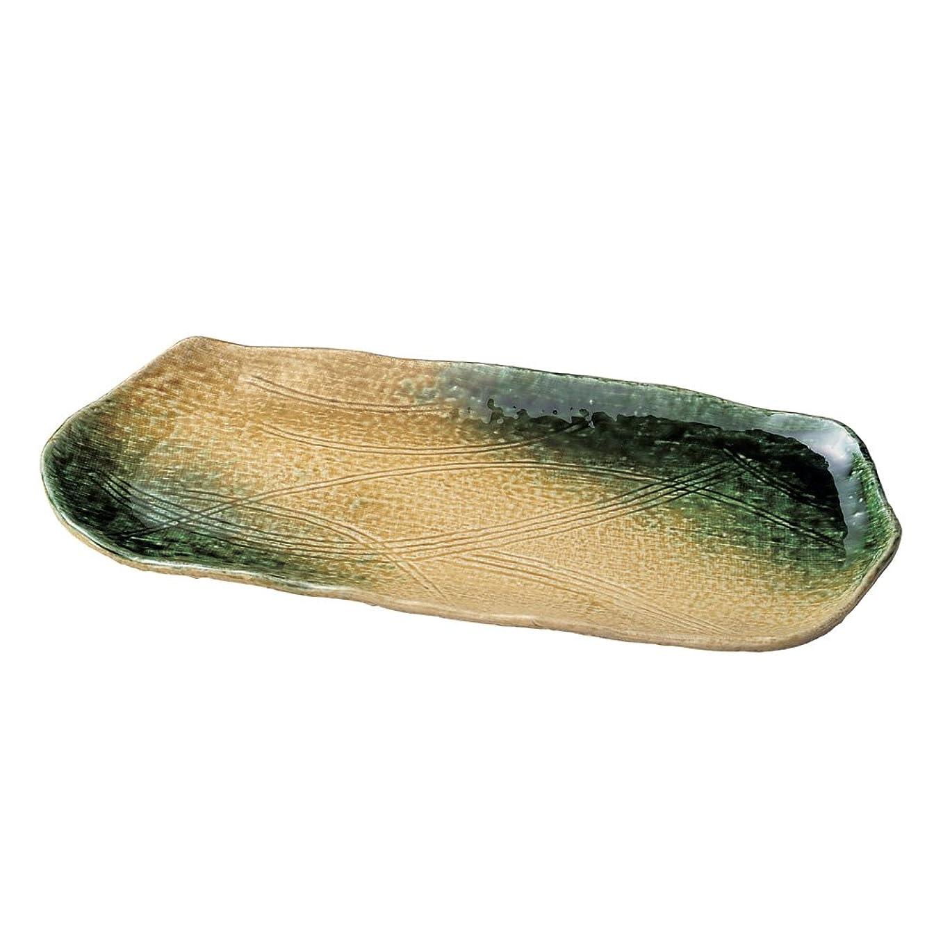 バブルハリケーンアンソロジー結彩の蔵 黄瀬戸織部吹ホッケ皿 ユ159-076