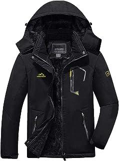 Men's Winter Coats Windproof Warm Fleece Ski Snowboarding...