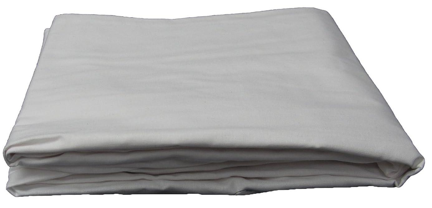 Cotton/Poly Flat Cot Sheet - White