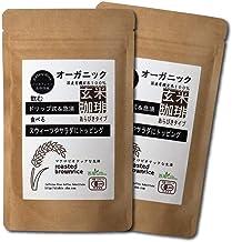 玄米珈琲 玄米コーヒー 粗挽きドリップタイプ 100g×2袋セット 鹿児島県産 無農薬・有機JAS オーガニック玄米100%使用