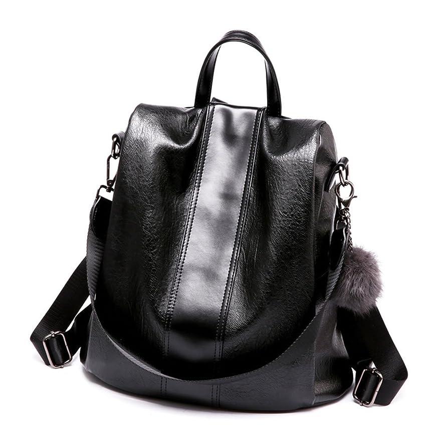 八百屋さん不毛の一緒新しいファッション防水学生のバックパック韓国のジッパーバッグファッションレディースショルダーのハンドバッグバッグ