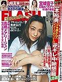週刊FLASH(フラッシュ) 2021年4月20日号(1599号) [雑誌]