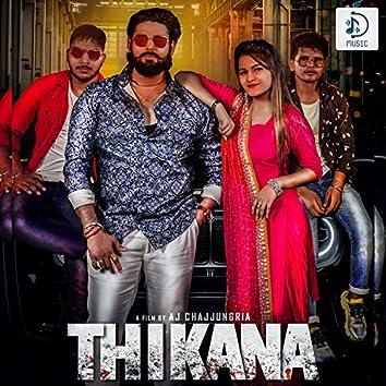 Thikana (Feat. Aj Chajjungria, Yogesh Balyan, Khushi Kasana)
