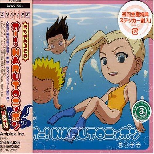 Vol.16-Radio Djcd Oh! Naruto N