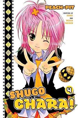 Shugo Chara! Vol. 4 (English Edition)