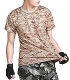 (ガンフリーク) GUN FREAK 迷彩柄 半袖 Tシャツ タクティカル ストレッチ メッシュ サバゲー ( ピクセル デザート , L )