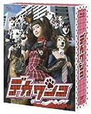 デカワンコ Blu-ray BOX[Blu-ray/ブルーレイ]