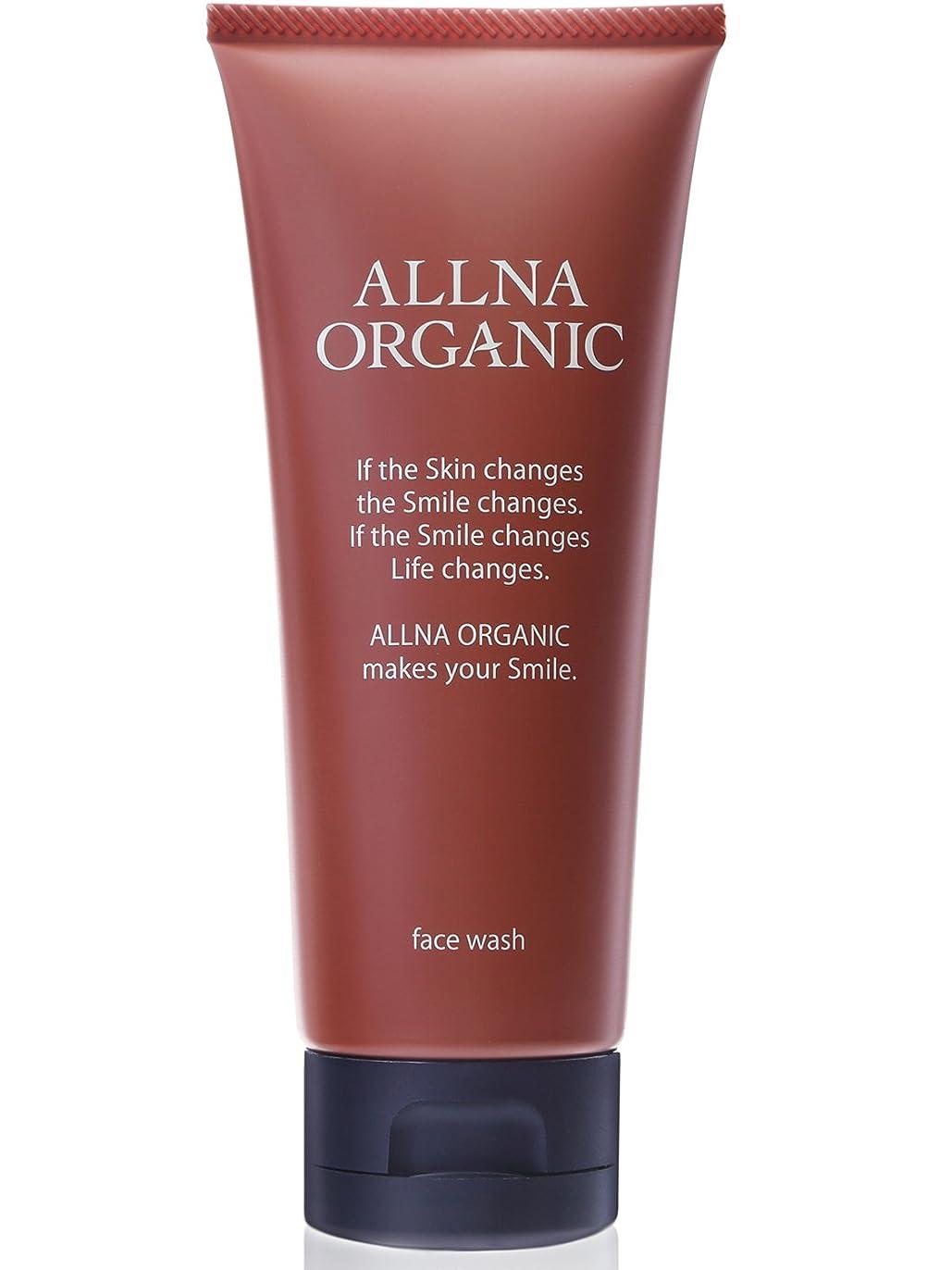 段落労働者受け入れたオルナ オーガニック 洗顔 洗顔フォーム 「 泡立つ ボタニカル 洗顔料 」「 合成着色料 合成香料 無添加 」100g
