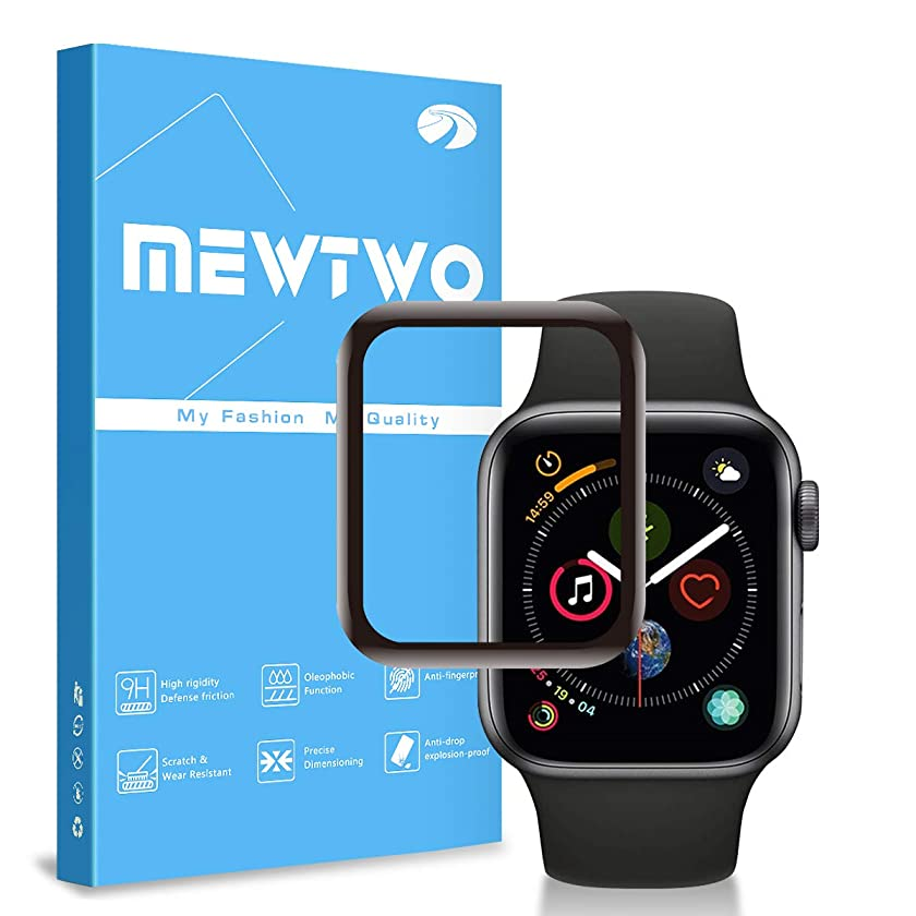 [1-Pack] Screen Protector for Apple Watch 44mm Series 3 [Soft Frame Edge] Tempered Glass,with 9H Hardness High Definition Clear,Full Coverage Protective Cover for iWatch(Black)