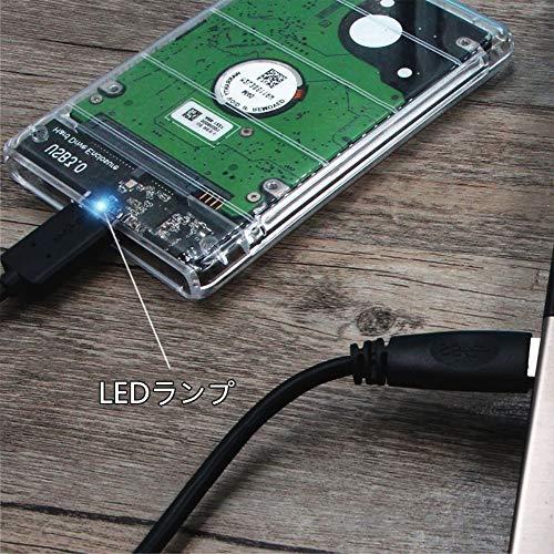 『透明な 2.5インチ HDDケース USB 3.0接続 SATA対応 HDD/SSD 外付け ドライブ ケース ネジ&工具不要 簡単着脱 Windows/Mac/Linux等適用』の4枚目の画像