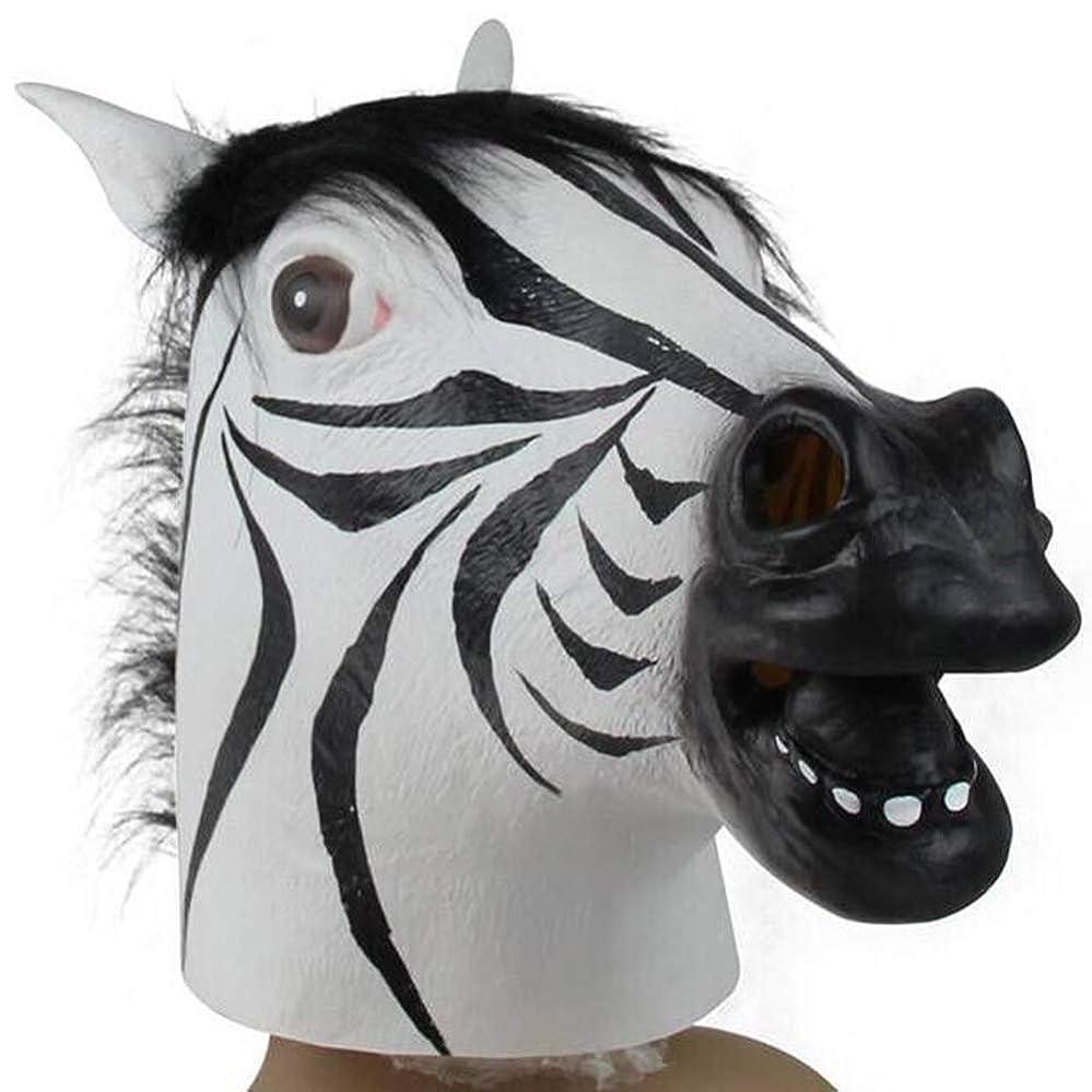 ヒントペルソナ望まないラテックスマスクハロウィンウエディングバーリアルなマスクシマウママスクドレスアップヘッドカバー装飾パーティースプーフィングに使用