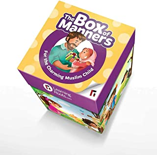 The Box of Manners (Islamic Manners Game)