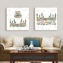 Islamic Abstract Calligraphy Posters and Prints Islam Wall Art Picture God Allah Quotes Canvas Painting Living Room Home Decor-50x50cmx2 pcs no Frame
