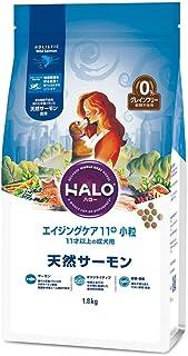 HALO(ハロー) 犬 エイジングケア 11+ 小粒 天然サーモン グレインフリー 1.8kg