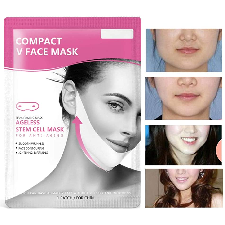 V Face Gel Mask, Spdoo Double Hanging Ear Face Paste Hydrogel Mask Lift-up Firming Thin Mask, 10 Pack