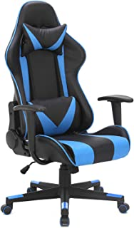 Truker Gaming Racing Chairs Executive Office Swivel Chair Ergonomic High-Back Adjustment Leather Computer Desk Chair with Headrest and Lumbar Support (Blue)
