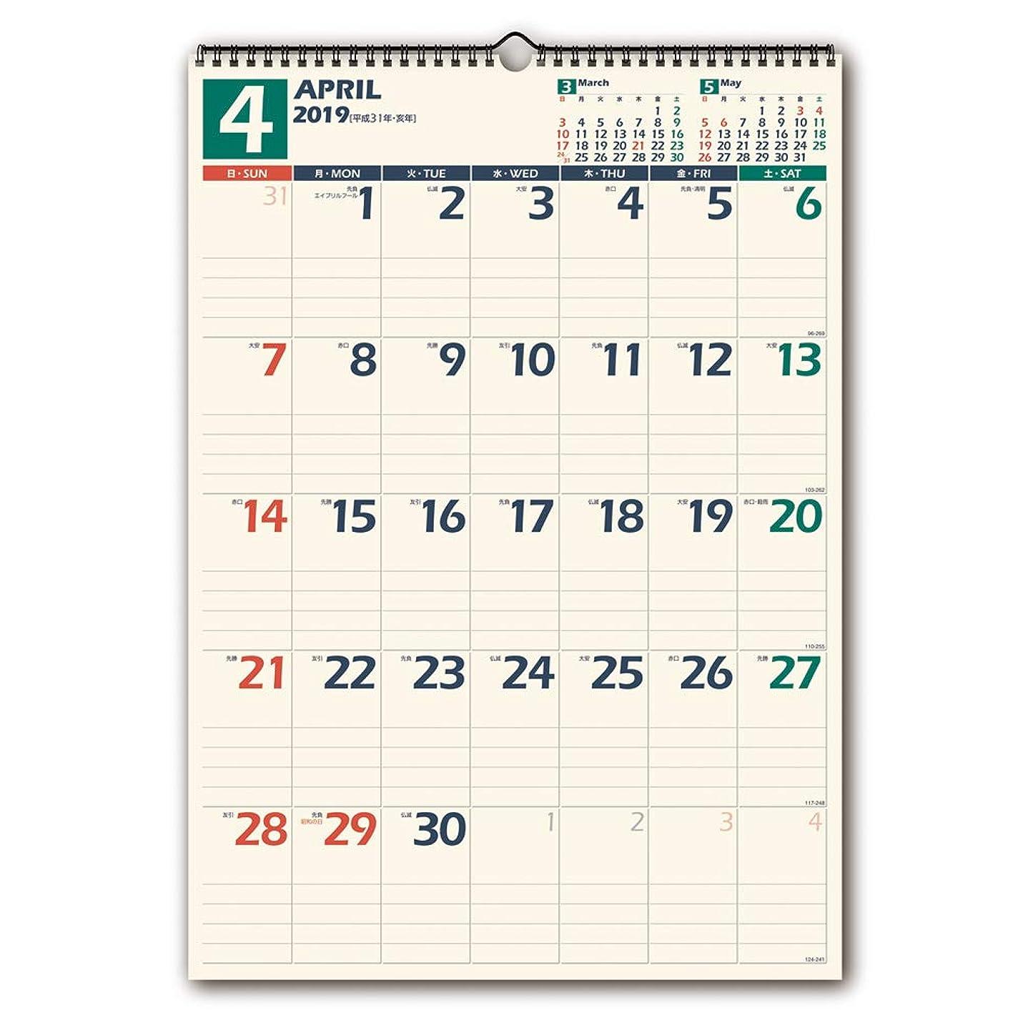 ロードブロッキングエイズ低下能率 NOLTY 2019年 カレンダー 壁掛け31 B3 C129