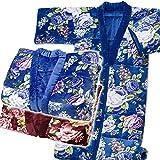 かいまき毛布 足ポケット付き なかわた入り 2枚合わせ毛布 かいまき布団 単品売 (紺)