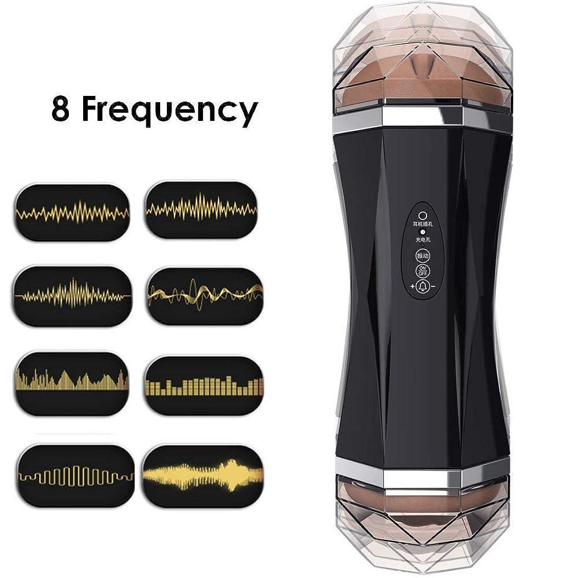 揮発性かき混ぜるクラックポット手コキ 全身のための8つの強い振動の吸引モードが付いている振動のポケットBlouwJ?b装置電気再充電可能 自分を助ける