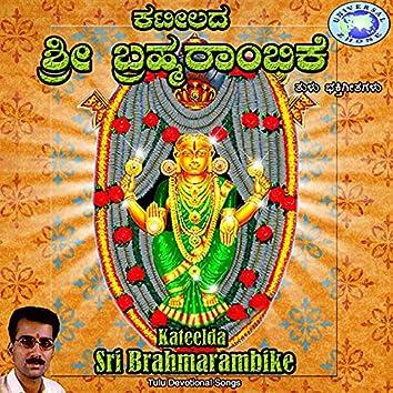 Kateelda Sri Brahmarambike
