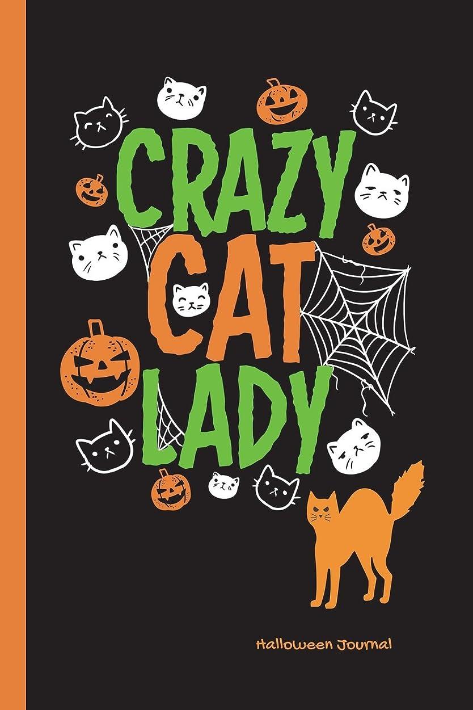 代表ハンマー侵入するCrazy Cat Lady Halloween Journal: Wide Ruled Journal Paper, Daily Writing Notebook Paper, 100 Lined Pages 6 x 9, Cute Orange Pumpkins & Cat Faces Exercise Planning Book