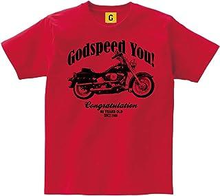 還暦祝い Tシャツ いい旅を 還暦GODSPEED YOU Tシャツ