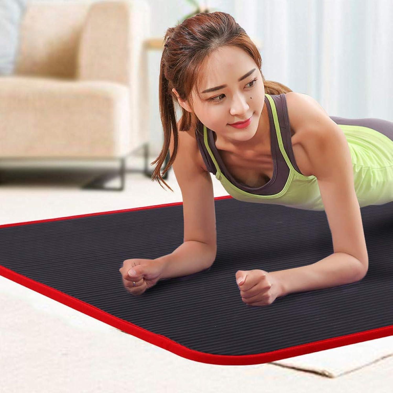 GHUUO Yoga Mat Extra Dicke rutschfeste Yogamatten Für Fitness Geschmacklose Pilates-Gymnastikunterlagen Mit