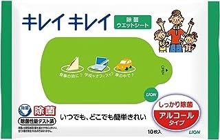 キレイキレイお手拭きウェットシート10枚 【100個セット】